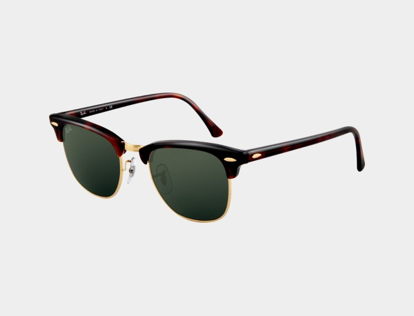 price of ray ban wayfarer in philippines